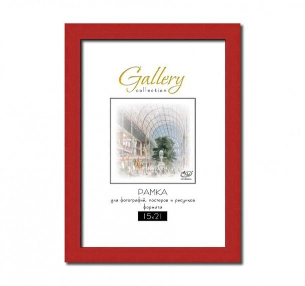 Фоторамка Gallery