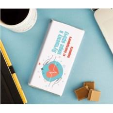 Именная шоколадка «Лучшему в мире врачу»