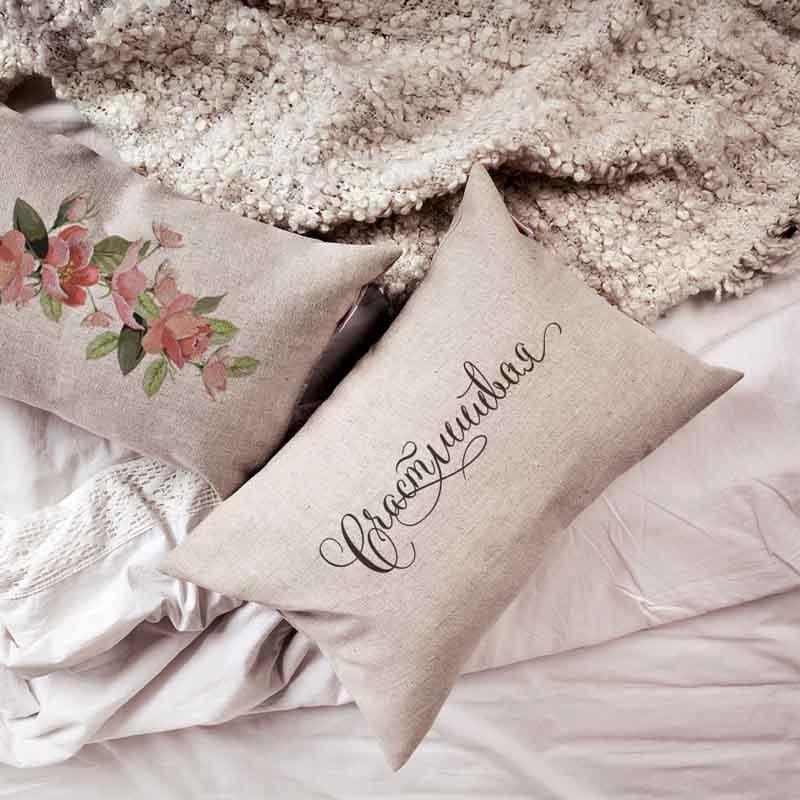 Подушка Счастливая серия. Прованс
