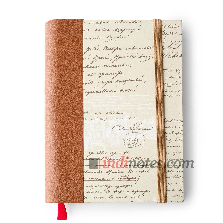 Маленькая записная книжка «Рукописи Пушкина»