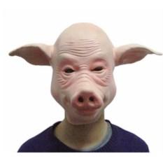 Необычная маска свиньи Хрюша