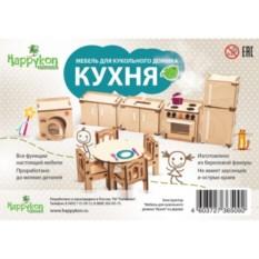 Набор мебели для кукольного домика Кухня