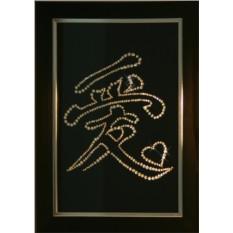 Картина-иероглиф с кристаллами Сваровски Любовь