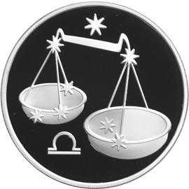 Весы, серебро, 3 рубля