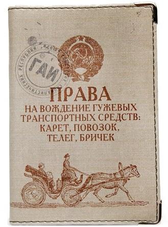 Обложка на документы из кожи Гужевой транспорт
