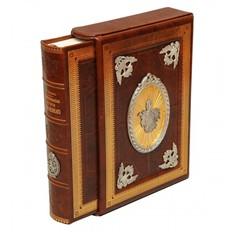 Подарочная книга Иллюстрированная история Петра Великого