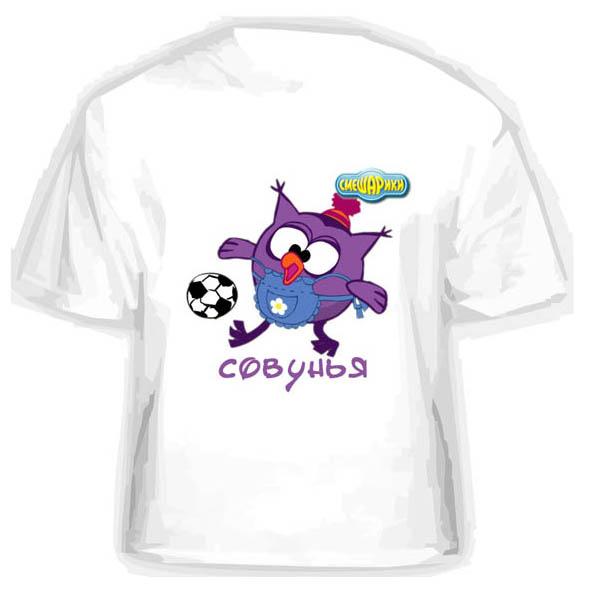 Футболка «Совунья»