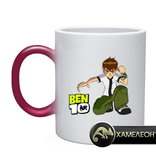 Кружка-хамелеон Бэн тен