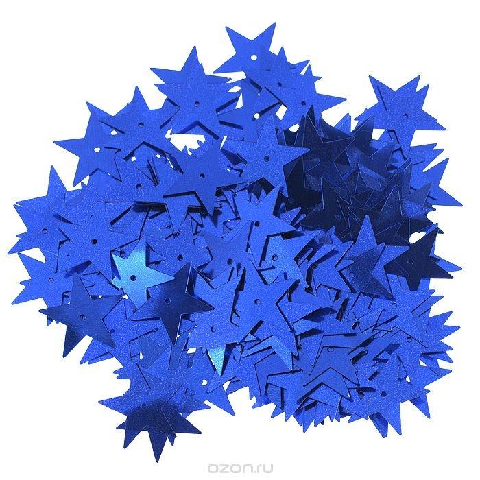 Пайетки Астра (звездочки), темно-синие (5)