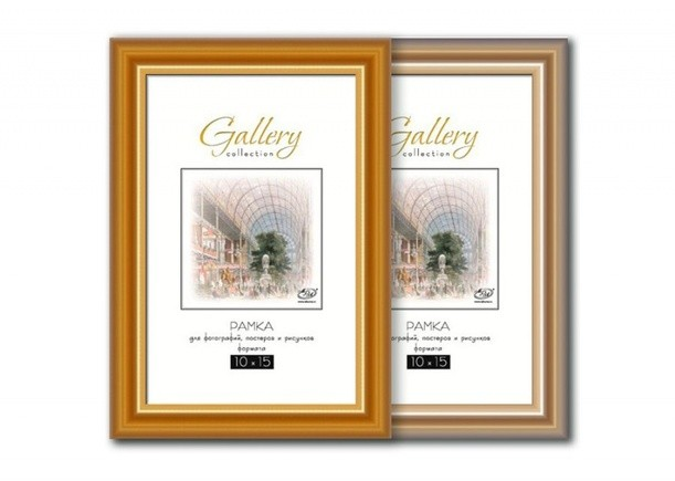 Горчичная фоторамка Gallery 10х15
