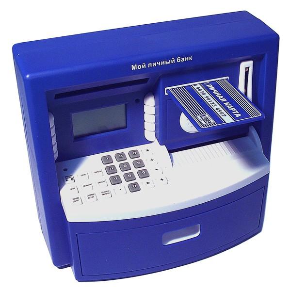 Копилка Банкомат, синяя