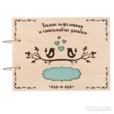 Книга пожеланий в деревянной обложке Птички