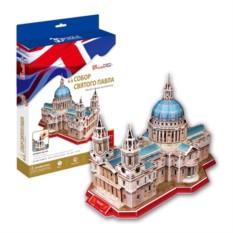 3D пазл Cubic Fun Собор Святого Павла (Великобритания)