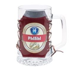 Кружка для пива Знак зодиака – Рыбы