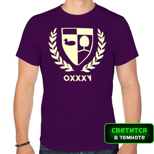 Мужская футболка Oxxxymiron Утка и Липа