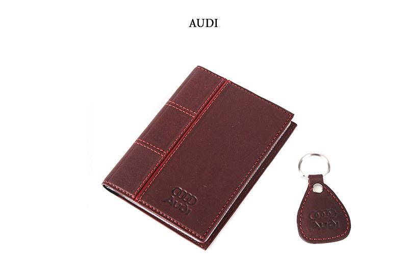 Обложка для водительского удостоверения с брелком AUDI