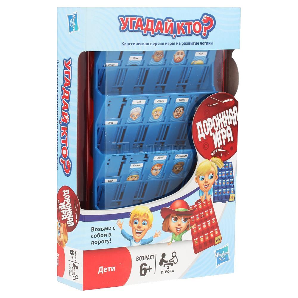 Настольная игра Hasbro Угадай кто?