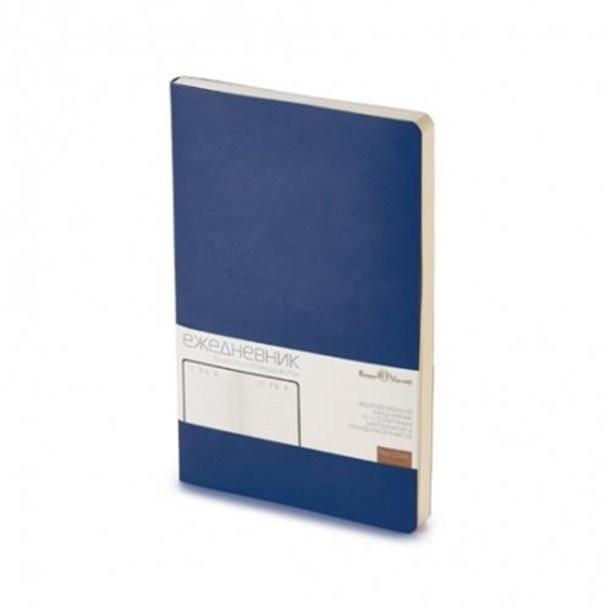 Синий недатированный ежедневник Megapolis Flex А5