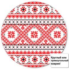 Коврик для мыши Русский узор ромбы