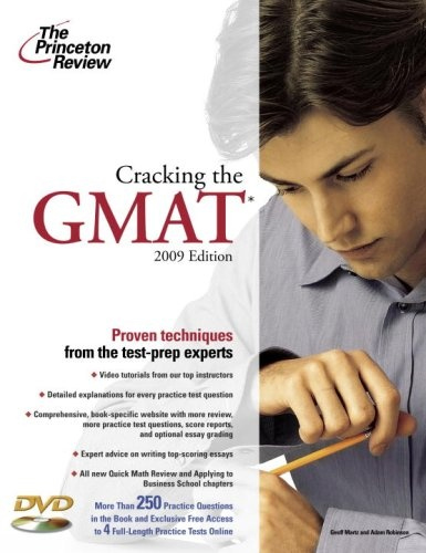 Взламываем GMAT + DVD, 2009