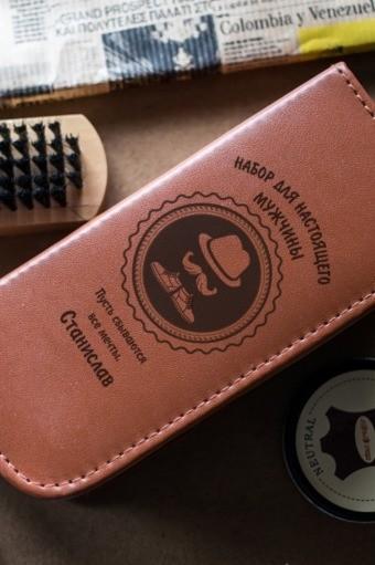 Набор для ухода за обувью с текстом Настоящий мужчина