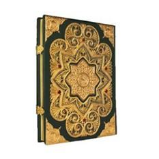Подарочная книга Коран на арабском языке