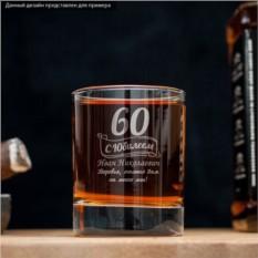 Стакан для виски Celebration
