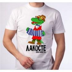 Футболка Лакосте