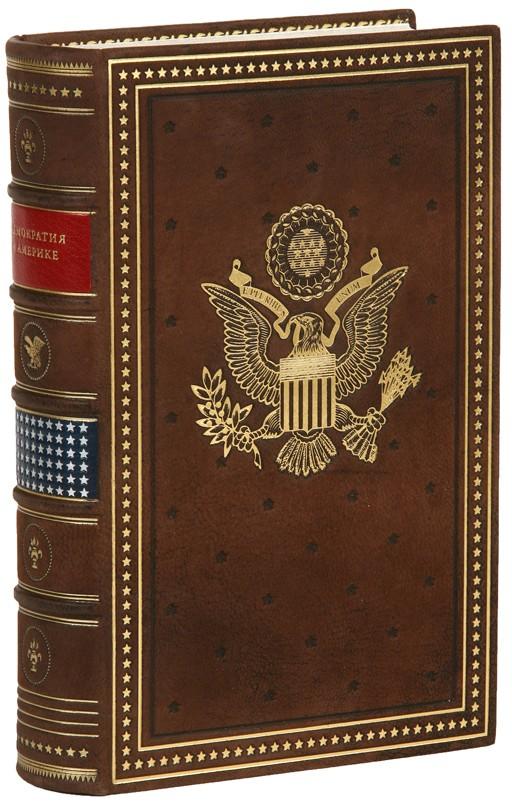 Книга об истории Демократия в Америке (БСИ)