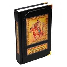 Книга Чингисхан. Сокровенное сказание (кожа) (в мешочке)