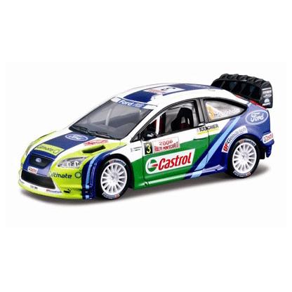 Сборная модель BP-Ford