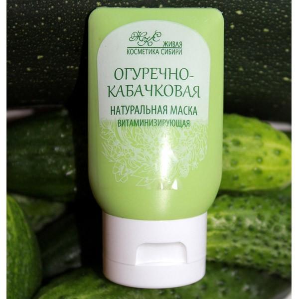 Витаминизирующая крем-маска Огуречно-кабачковая