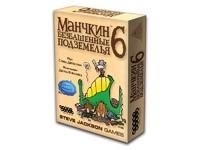Настольная игра Манчкин 5. Безбашенные Подземелья