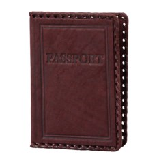 Обложка для паспорта «Иностранец»
