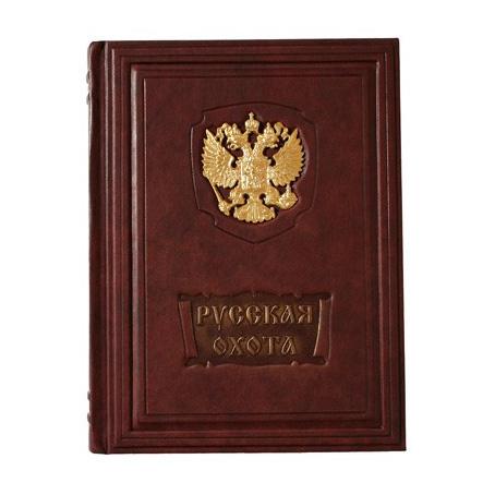 Книга «Русская Охота. Исторический Очерк Н. Кутепова»