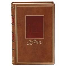 Книга Основания политической экономии (БСИ)