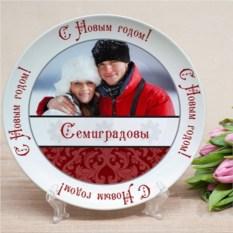 Именная тарелка Бургундский Вензель