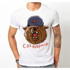 Футболка С 23 февраля. Медведь