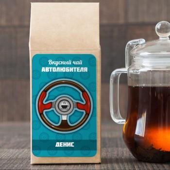 Чёрный чай Для автолюбителя