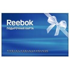 Подарочная карта Reebok