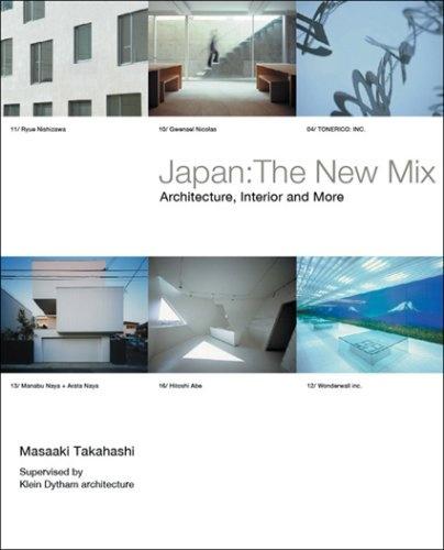 Япония: новый микс — архитектура, интерьер