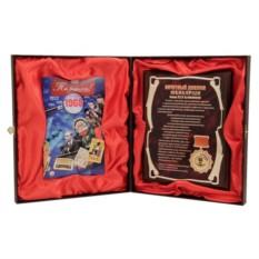 Почетный диплом юбилярши с DVD-открыткой, 45 лет