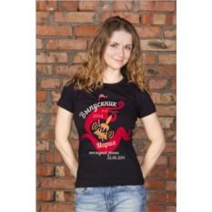 Женская футболка с вашим текстом Последний звонок