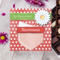 Бельгийский шоколад Для маленькой модницы