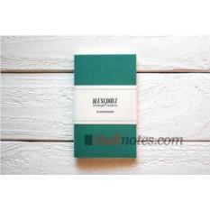Скетчбук Maxgoodz Pocket А6