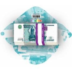 Конверт для купюр 1000 рублей