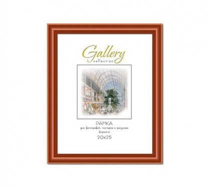 Коричневая фоторамка Gallery