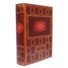 Книги о кулинарии и напитках:Книга о вкусной и здоровой пище