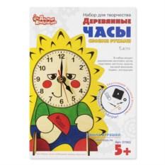 Набор для творчества «Часы своими руками – Ёжик»