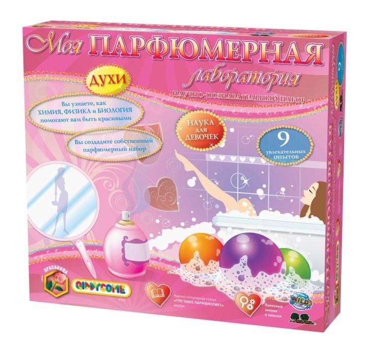 Детский набор Моя парфюмерная лаборатория